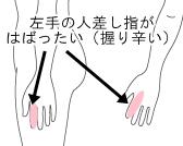 kensyouen01