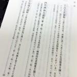 【鍼治療と風邪のお話2】の詳細へ