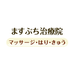 【マタニティと活法&鍼 その3】の詳細へ